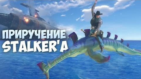 Subnautica 2 season 2 series (STALKER Жжёт)))Или Как приручить Злюку)