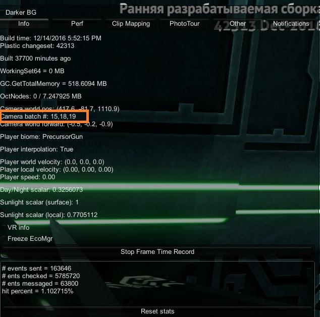 """The game crashed"" - решение проблемы"