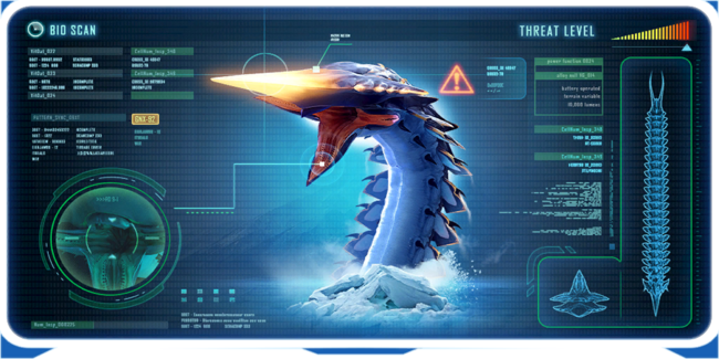 Ice Worm Ency.png