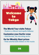 Welcome to Tokyo 2018!