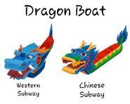 DragonBoatVersions