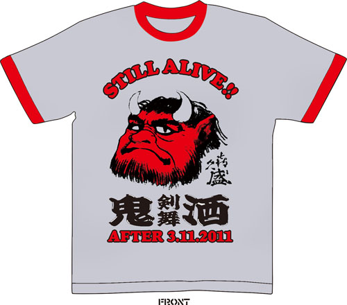 STILL ALIVE !! 鬼剣舞酒 AFTER 3.11 Gray