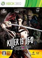 KillerIsDead(360Pa-J)
