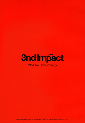 Sound Impact Original Soundtrack