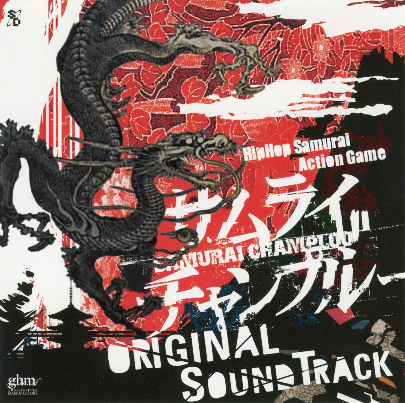 SAMURAI CHAMPLOO ORIGINAL SOUND TRACK