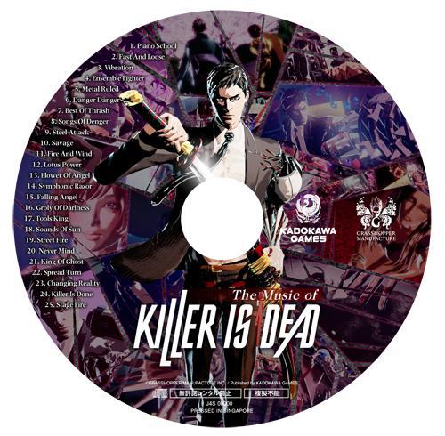The Music of KILLER IS DEAD