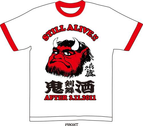 STILL ALIVE !! 鬼剣舞酒 AFTER 3.11 White