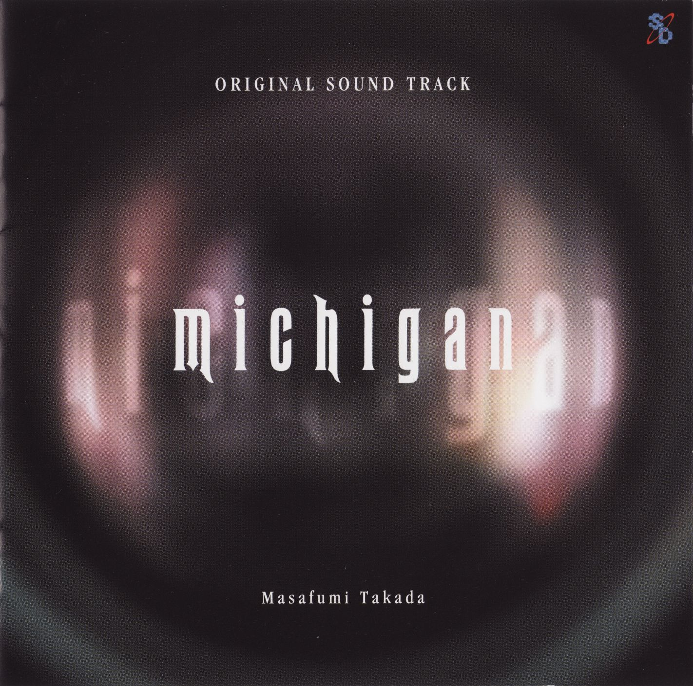 Michigan ORIGINAL SOUND TRACK