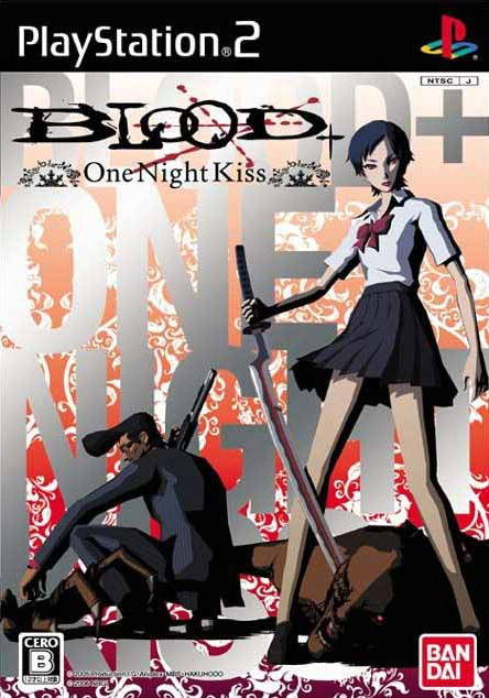 BLOOD+ One Night Kiss