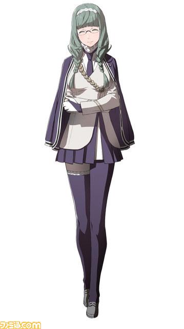 Fuwa Sei