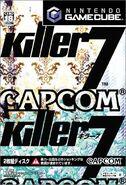 Killer7GCFront-JP