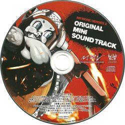 Mini Sound Track
