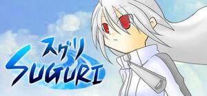 Suguri - Logo.jpg