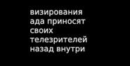 RussianText
