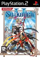 Suikoden V - PS2 Cover (E)