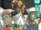 Genso Suikoden Genso Shinsho Vol.13
