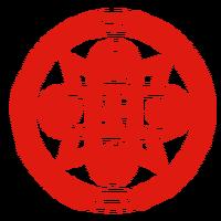 Chingola Insignia