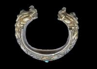 26. Bhutan Immunity Necklace