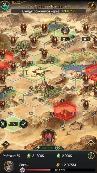 Играть карты султан вулкан онлайн казино что это