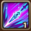 Spear of Protector (Dark)