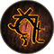 Sigil5 icon.png
