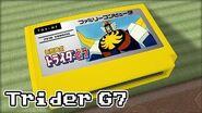 トライダーG7のテーマ 無敵ロボ トライダーG7 8bit