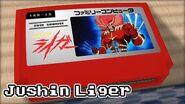 怒りの獣神 獣神ライガー 8bit