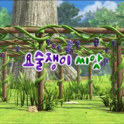 Tooba Tooba episodes