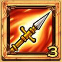 Spearattack 3