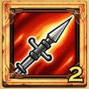 Spearattack 2