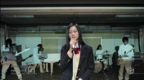 Supercell - さよならメモリーズ (Sayonara Memories)