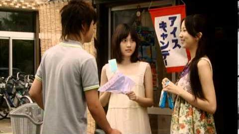 Supercell_-_Kimino_Shiranai_Monogatari