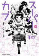 Volume 4 manga