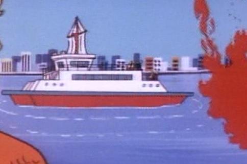 Boat (The Lava Men)