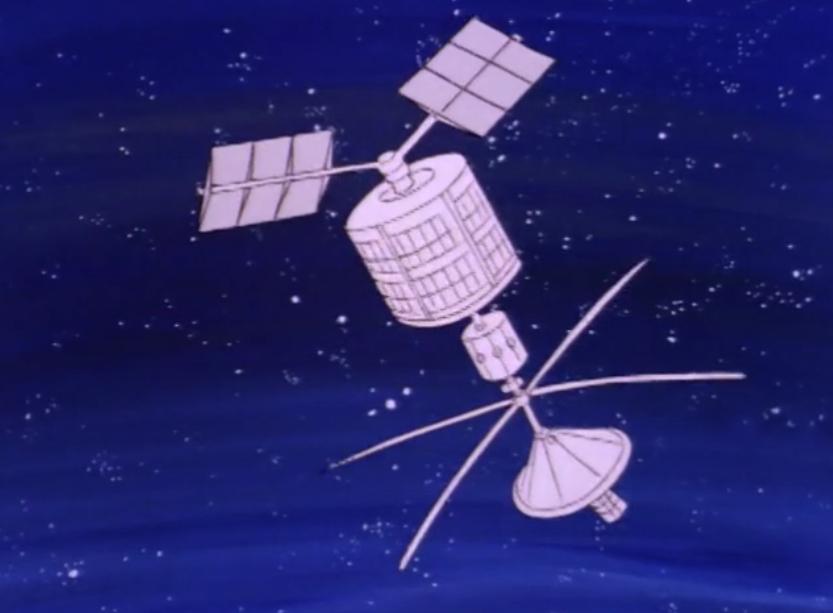 G.E.E.C. satellite