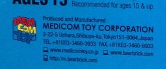 Medicom Toy Corporation