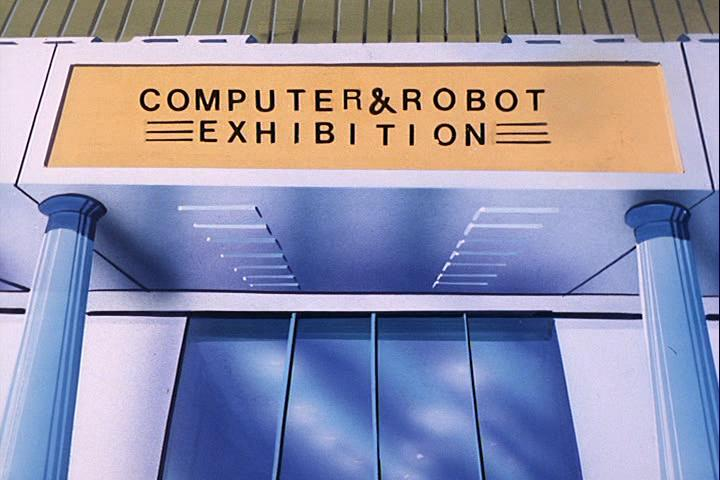 Computer & Robot Exhibition