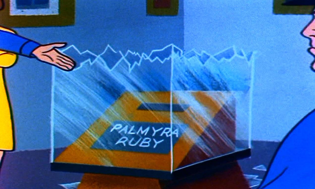 Palmyra Ruby