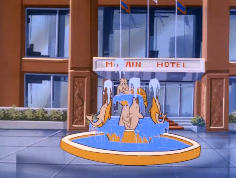 Mgrain Hotel