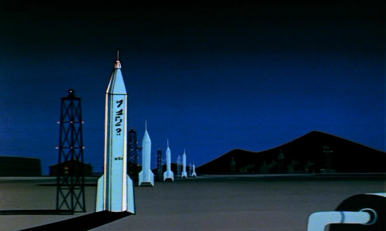 Asian Mainland Space Base