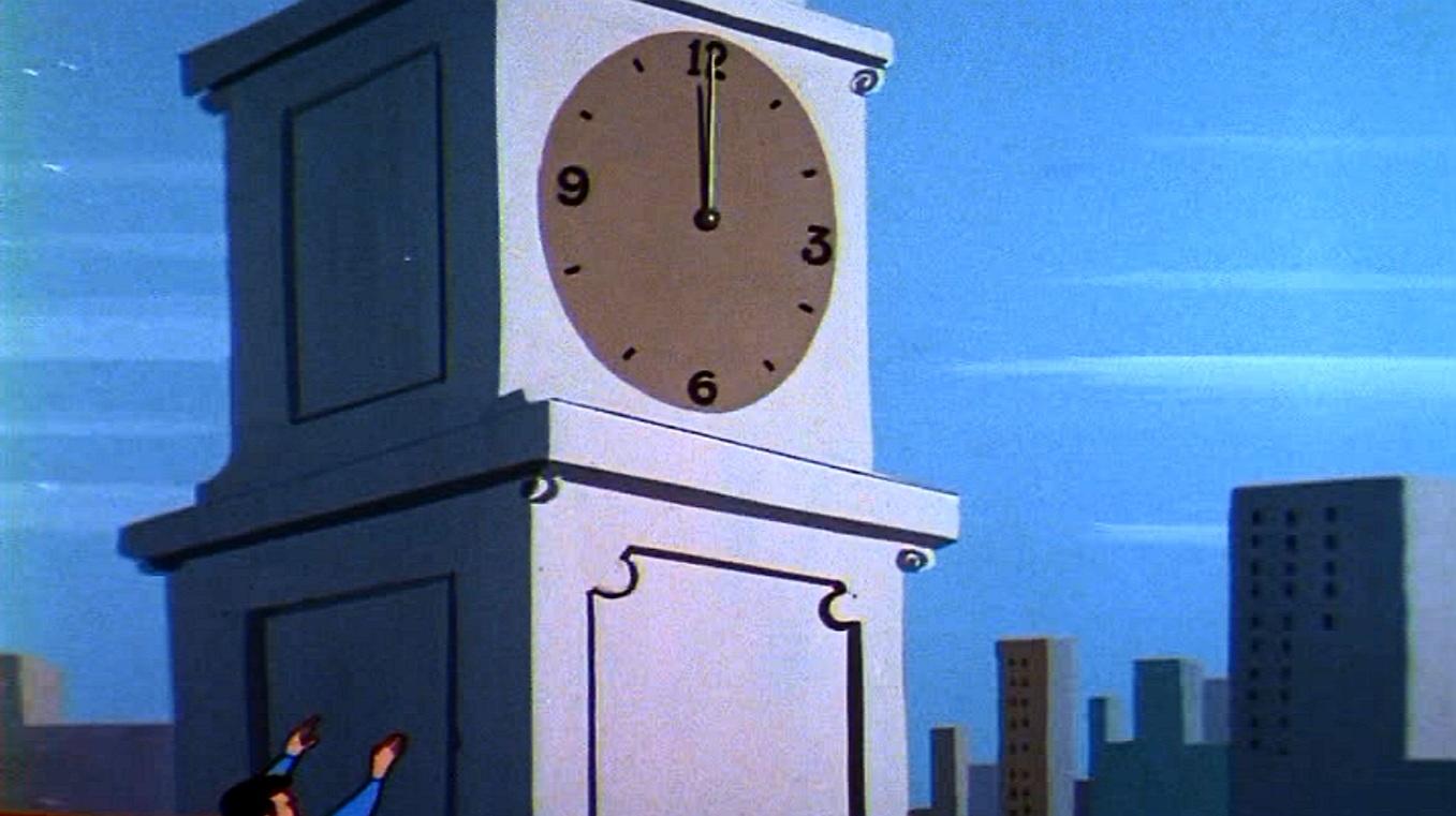 Metropolis Clock Tower