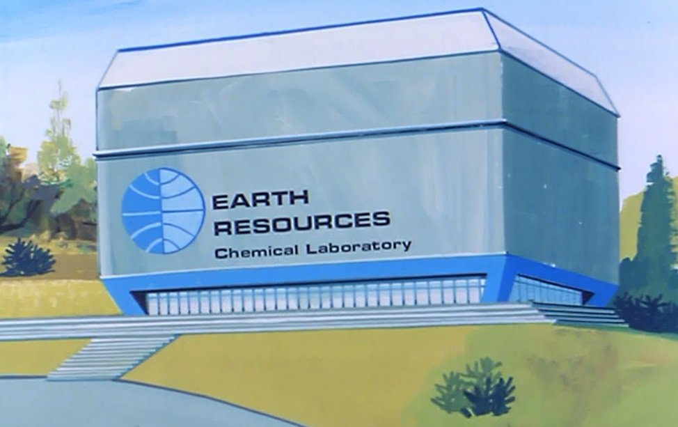 Earth Resources Chemical Laboratory