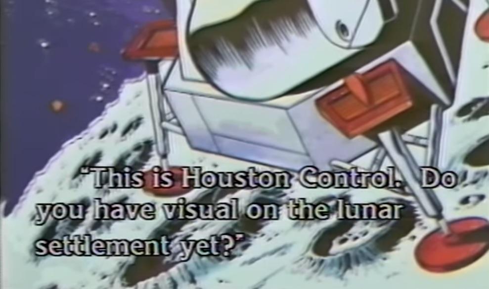 Houston Control
