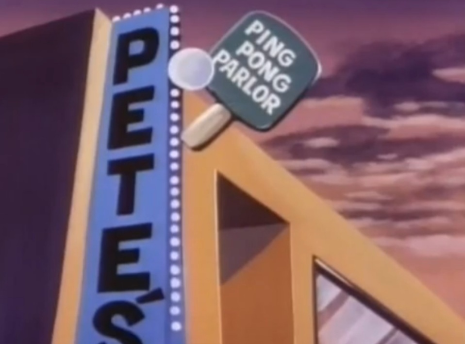 Pete's Ping Pong Parlor