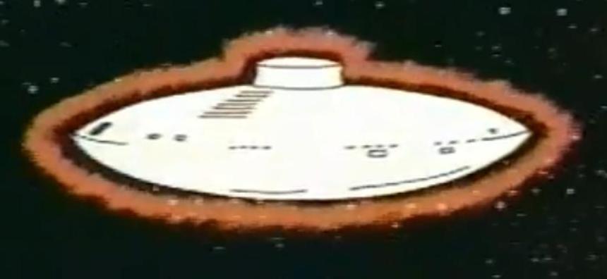 Brainiac's ship