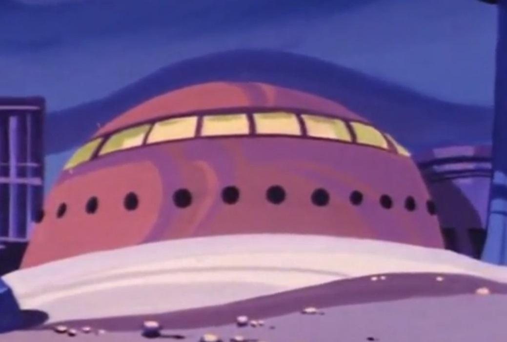 Lionmen Domed Building