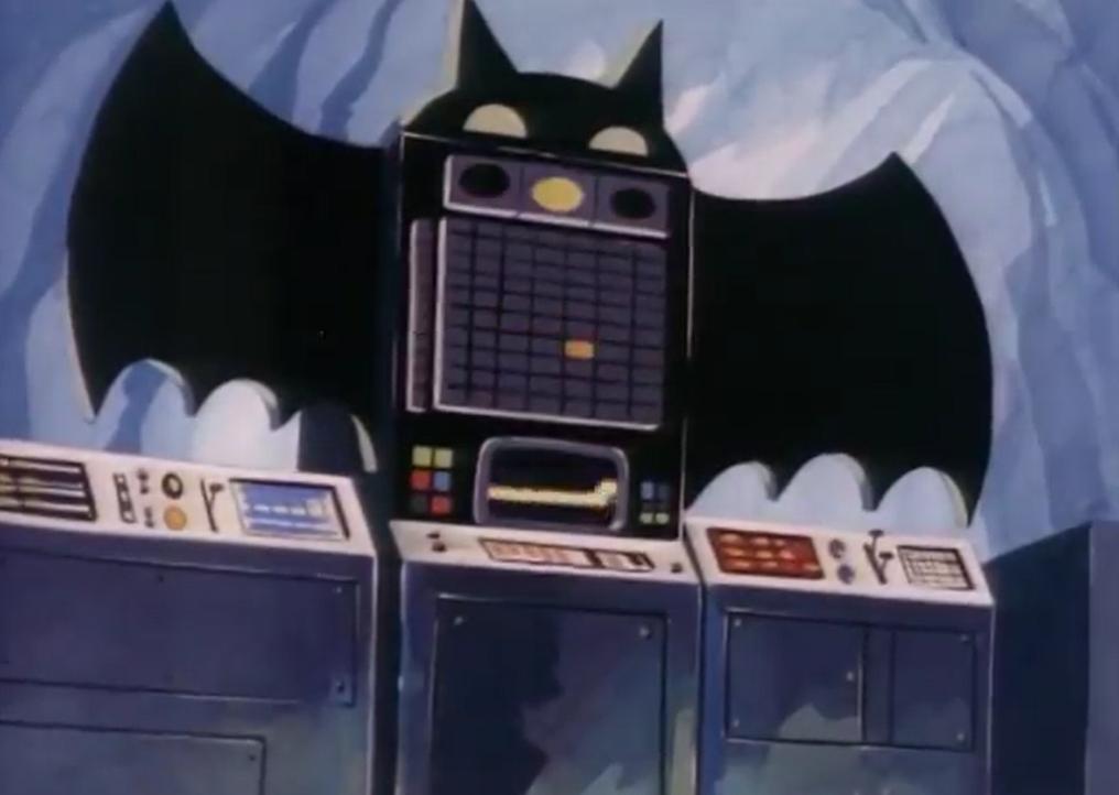 Batcomputer