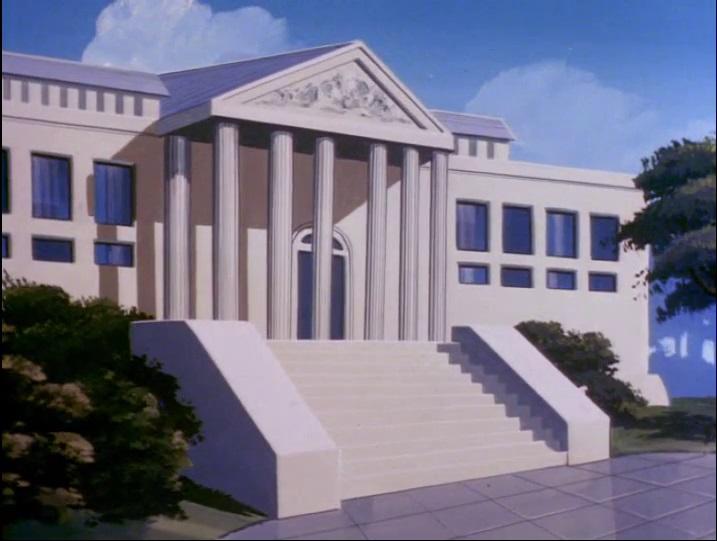 Metropolis Court House
