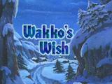 Animaniacs: Wakko's Wish Credits