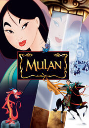 Mulan (Two-Disc Special Edition).jpeg